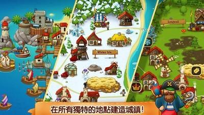 村庄日记2汉化破解版游戏截图2